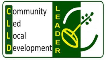 LEADER/CLLD Ιδιωτικού Χαρακτήρα για Δυτική Μακεδονία